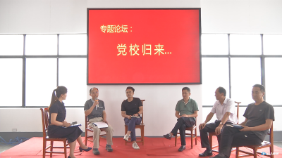 """随州广播电视台:走基层 强""""四力"""" 唱响主流舆论宣传""""最强音"""""""