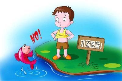 白云公园在河道边设置防溺水警示牌