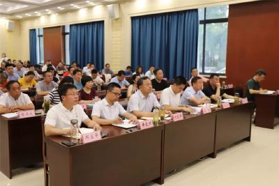 曾都区委中心组举行集中(扩大)学习