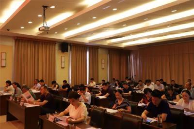 曾都区三届人大常委会第十八次会议召开