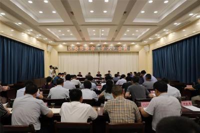 曾都区委常委会(扩大)会议召开