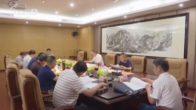 V视| 市委教育工作领导小组召开第一次全体会议
