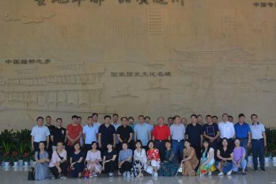 市自然资源和规划局组织机关支部党员到市规划展览馆参观