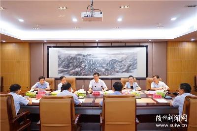 陈瑞峰主持市委全面依法治市委员会第一次会议强调 加强党对法治随州建设的领导扎实推进新时代法治随州建设
