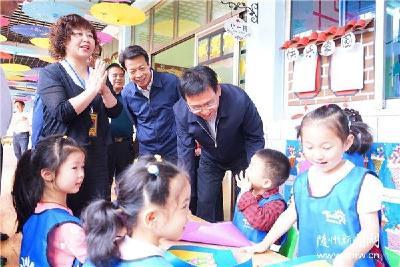 """陈瑞峰开展""""六一""""儿童节慰问 向全市广大少年儿童送上节日祝福"""