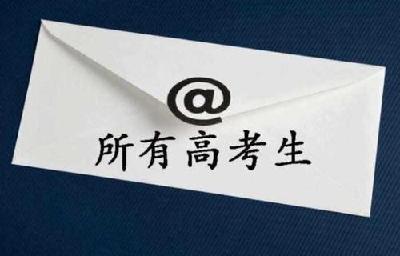 湖北省2019年高招一本投档分数线出炉