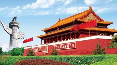 深入学习贯彻习近平新时代中国特色社会主义思想 曲青山:从党的旗帜看初心和使命