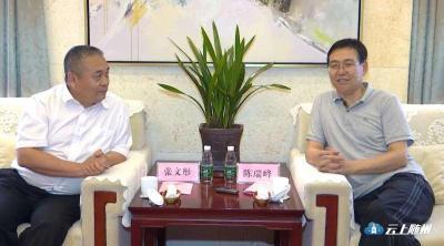 市政府与武汉地铁集团举行战略合作签约仪式