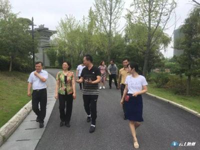 湖北省委宣传部视察文化公园文明城市创建工作