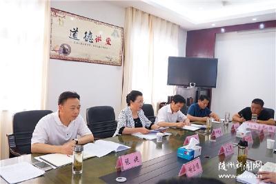 郭永红调研商务工作强调 坚定不移扩大对外开放 奋力完成全年目标任务