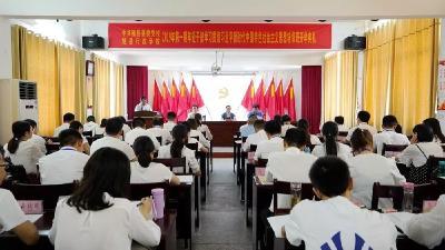 为高质量发展积蓄青春力量!随县自主开办的首期年轻干部培训班开班