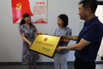 """双争双拼   曾都妇联荣获""""湖北省三八红旗集体"""""""