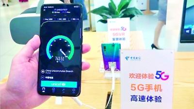 华中最大5G营业厅来了,5G手机下月在武汉开卖