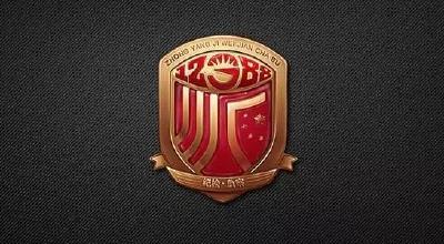 中共中央纪委国家监察委员会印发《监察机关监督执法工作规定》