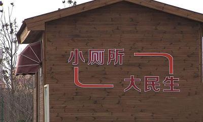 中央拨5.82亿元支持湖北省农村