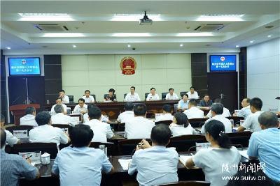 随州市四届人大常委会召开第十七次会议