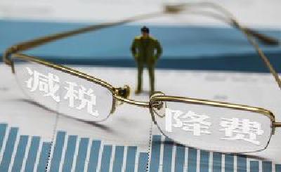 """武汉""""放水养鱼""""效应加速显现 前5月新增减税降费超140亿元"""