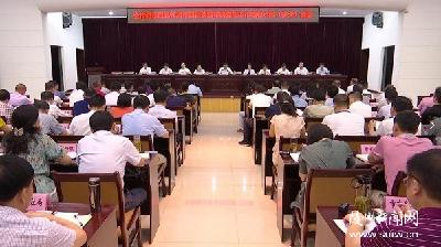 陈瑞峰在全市纪念建党98周年座谈会暨市委党建工作领导小组(扩大)会议上强调 切实提高党的建设质量 为推动随州高质量发展提供坚强保障