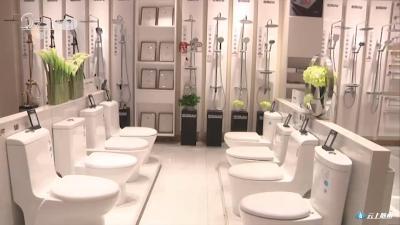 走进红星:精致卫浴空间 打造理想生活