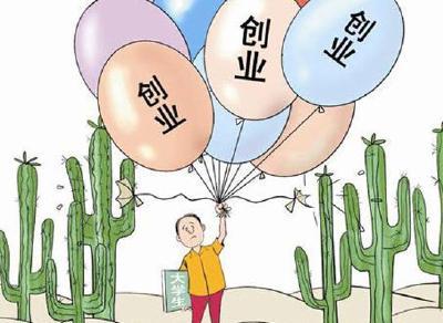 更方便!创业担保贷款实现网上申报