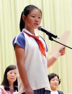 全国青少年爱国主义读书教育活动启动