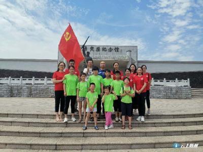 随州市社会福利中心党支部带领学龄儿童接受红色教育