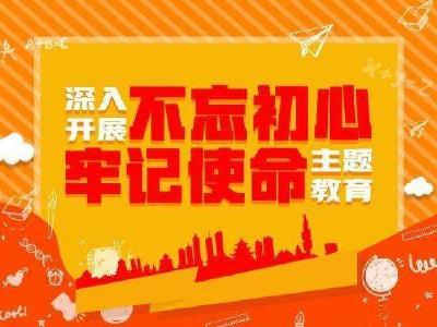 湖北省委巡回指导组扎实开展主题教育督促指导工作