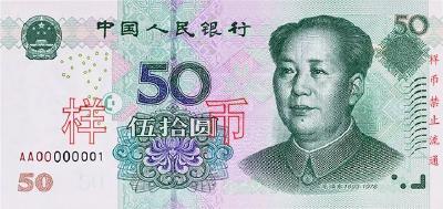 今天发行!第五套新版人民币自带美颜滤镜,快来瞧瞧有啥变化