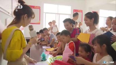 民进曾都支部走访慰问农村留守儿童