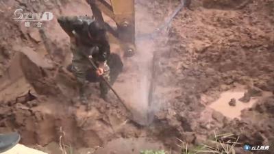 新闻现场:施工不慎挖断水管 供水部门紧急抢修