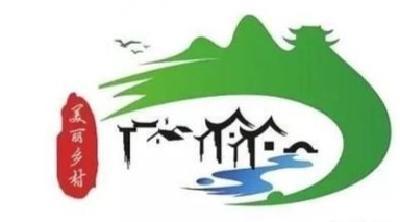 湖北省美丽乡村建设有了标准 细化为32项内容
