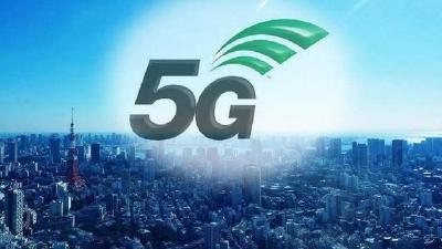 "5G套餐高起点每月最低190元 网友大呼""用不起"""