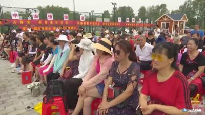 2019湖北省全民健身美丽乡村行活动走进随州