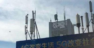 首个5G通信展在武汉启动 湖北省5G基站建设规模居全国第三