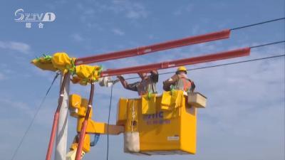V视| 供电部门带电增容搭火  保障企业居发用电