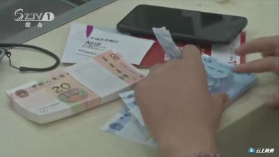 2019版第五套人民币今日发行