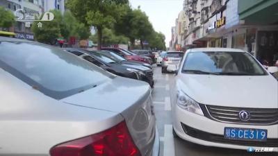 城管和交警:改善停车供给  加强停车管理