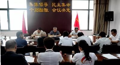 随县组织召开2019湖北·随州国际香菇产业博览会随县筹委会工作专班专题会议