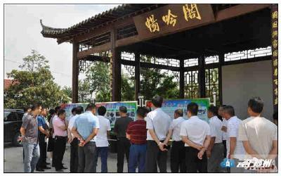 大洪山组队赴京山市学习考察美丽乡村建设