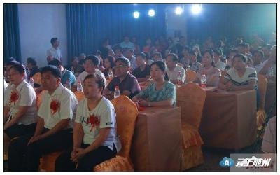 大洪山医院举行庆祝中国医师节系列活动表彰晚会
