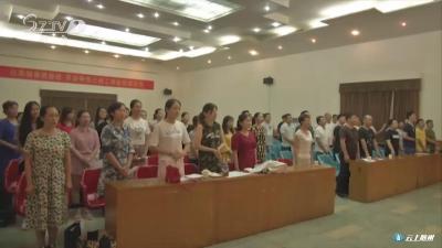 庆祝新中国成立70周年大合唱广水分场热烈排练中