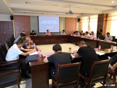 随州举办危化品领域防控事故谈话暨安全论坛活动