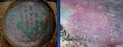 随州枣树林墓地填补春秋中期曾国考古空白  央视新闻联播也播了
