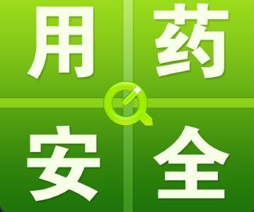 湖北省药品监督管理局开展冷藏冷冻药品储藏条件专项检查