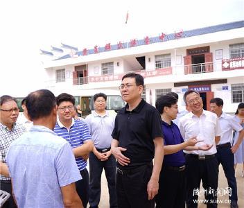 陈瑞峰在广水市调研提出 把为民服务解难题往深里做实里做 不断提升人民群众获得感幸福感安全感