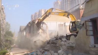 铁树棚户区首批房屋拆除完毕