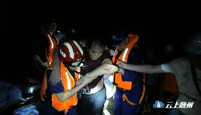 湖北省恩施州鹤峰县燕子乡发生一起山洪灾害 消防成功救出23人