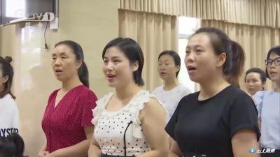 """""""礼赞新中国 唱响新时代""""大合唱火热进行中"""