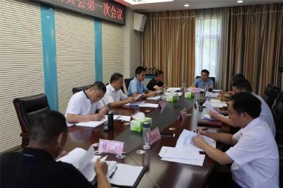 曾都区委全面深化改革委员会第一次会议召开