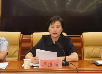 随县传达学习省委十一届六次全体(扩大)会议精神